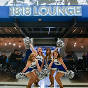 Image of 1818 Lounge at Chaifetz Arena